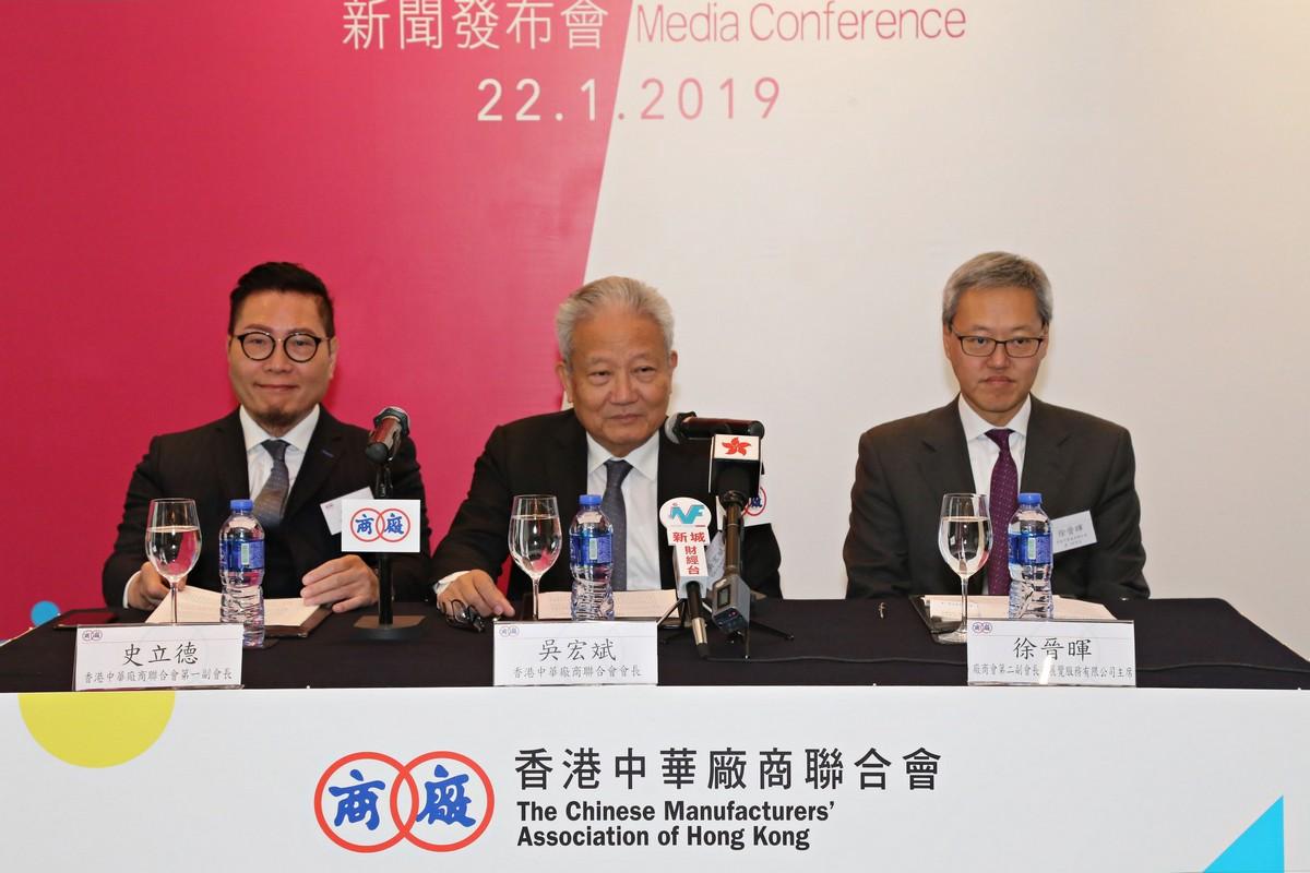 Hong Kong International Education Expo︳Hong Kong International